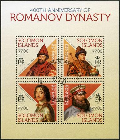SOLOMON ISLANDS - CIRCA 2013: A stamp printed in Solomon Islands shows members of Romanov Dynasty, The House of Romanov, circa 2013