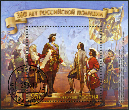 RUSSIA - CIRCA 2018: A stamp printed in Russia shows Peter the Great, 300th Anniversary of the Russian Police, circa 2018