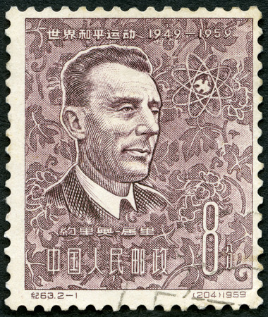 CHINA - CIRCA 1959: A stamp printed in China shows Jean Frederick Joliot Curie (1900-1958), circa 1959 Editorial