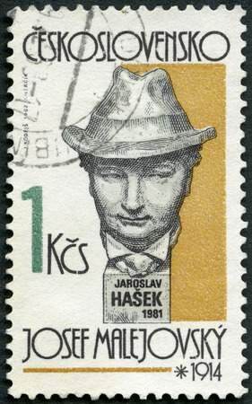 CZECHOSLOVAKIA - CIRCA 1982: A stamp printed in Czechoslovakia shows Jaroslav Hasek (1883-1923), writer, Sculpture by Josef Malejovsky, circa 1982