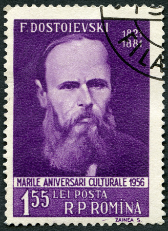 ROMANIA - CIRCA 1956: A stamp printed in Romania shows portrait of Fyodor Mikhailovich Dostoyevsky (1821-1881), Russian writer, circa 1956 Editorial