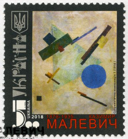 UKRAINE - CIRCA 2018: A stamp printed in Ukraine shows Suprematist Composition by Kasimir Severinovich Malevich (1878-1935), Artist, circa 2018 Editorial
