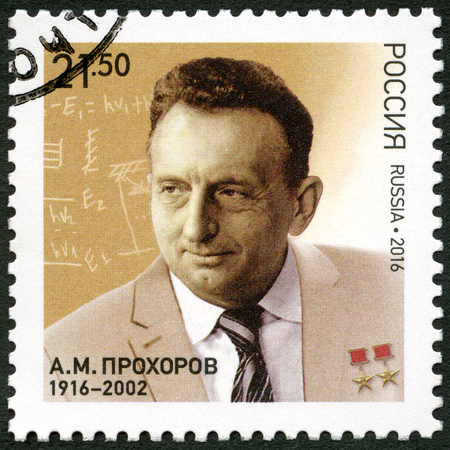 RUSSIA - CIRCA 2016: A stamp printed in Russia shows Alexander Mikhailovich Prokhorov (1916-2002), physicist, winner of the Nobel Prize in Physics, circa 2016