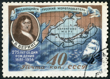 USSR - CIRCA 1956: A stamp printed in USSR shows Vitus Jonassen Bering (1681-1741) and Map of Bering Strait, circa 1956 Editorial