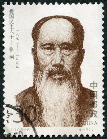 CHINA - CIRCA 1993: A stamp printed in China shows Zhang Lan Biaofang (1872-1955), series 20th Century Revolutionaries, circa 1993