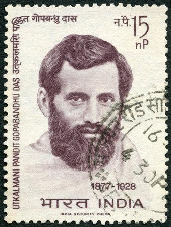 INDIA - CIRCA 1964: A stamp printed in India shows Utkalamani Pandit Gopabandhu Das (1877-1928), circa 1964 Editorial