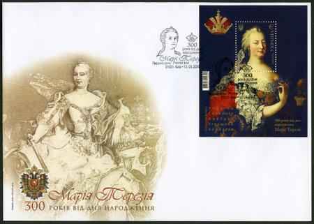 UKRAINE - CIRCA 2017: A stamp printed in Ukraine shows Maria Theresa Walburga Amalia Christina (1717-1780), circa 2017
