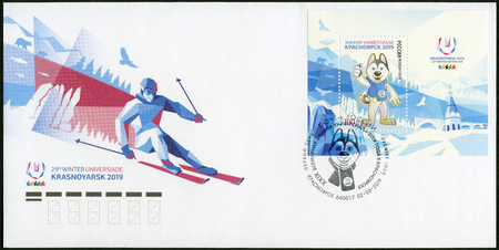 RUSSIA - CIRCA 2019: A stamp printed in Russia shows Siberian dog of Laika breed, Winter Universiade 2019 in Krasnoyarsk, circa 2019