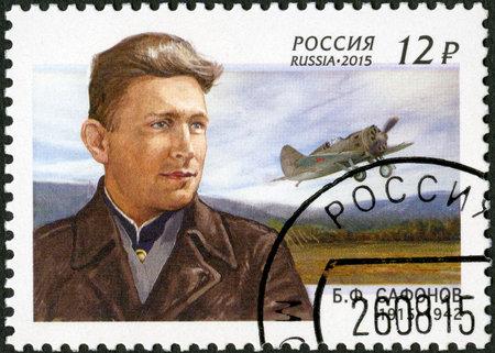 RUSSIA - CIRCA 2015: A stamp printed in Russia dedicated the 100th birth anniversary Boris Safonov (1915-1942), fighter polit, twice Hero of the soviet union, circa 2015 新闻类图片