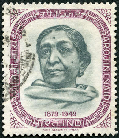INDIA - CIRCA 1964: A stamp printed in India shows Sarojini Naidu (1879-1949), Chattopadhyay, poet, politician, governor of United Provinces, circa 1964