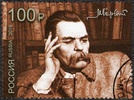 RUSSIA - CIRCA 2018: A stamp printed in Russia shows Alexei Maximovich Peshkov Maxim Gorky (1868-1936), Nobel Laureate in Literature, circa 2018