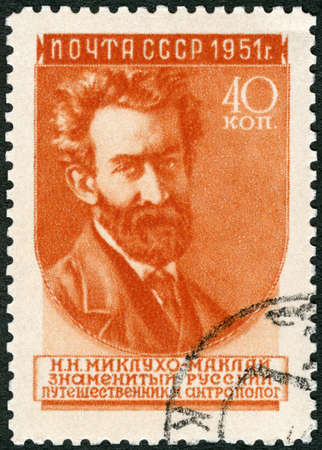 USSR - CIRCA 1951: A stamp printed in USSR shows Nicholas Myklukho Maklai (1846-1888), explorer, Russian Scientists, circa 1951 新闻类图片