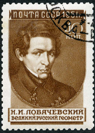 USSR - CIRCA 1951: A stamp printed in USSR shows Nikolai Ivanovich Lobachevsky (1792-1856), mathematician, Russian Scientists, circa 1951 新闻类图片
