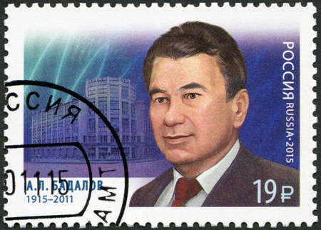 RUSSIA - CIRCA 2015: A stamp printed in Russia shows Ashot Lvovich Badalov (1915-2011), Russian engineer, The 100th Birth Anniversary, Honored Signalman of the Russian Federation, circa 2015 Editorial
