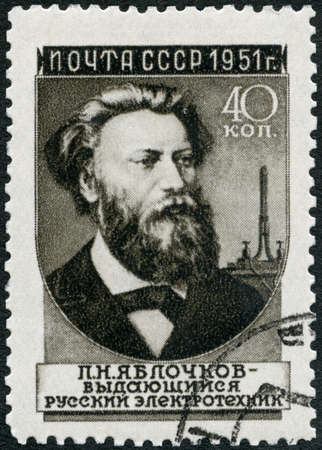 USSR - CIRCA 1951: A stamp printed in USSR shows Pavel Nikolayevich Yablochkov (1847-1894), electrical engineer, Russian Scientists, circa 1951