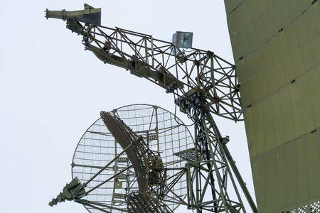 radar: Radar anti-aircraft missile systems