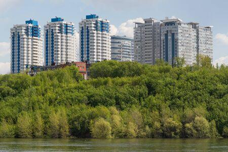 volga: City of Samara with the Volga river