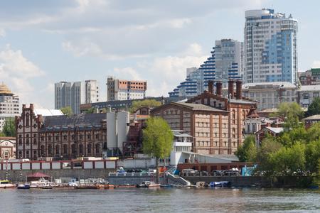 embankment: City of Samara with the Volga river