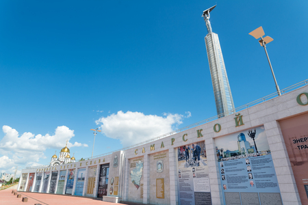 wall of fame and the monument of glory in Samara