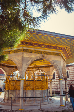 Ablution fountain of Hagia Sophia in the courtyard of the Mosque. Stock Photo
