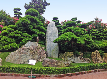Park in Honk Kong. The composition of the stones.