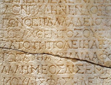 Kamienna płyta z napisami w starożytnym mieście Zdjęcie Seryjne