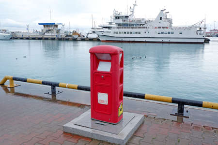 Charging station for boats, electrical outlets to charge ships in harbor