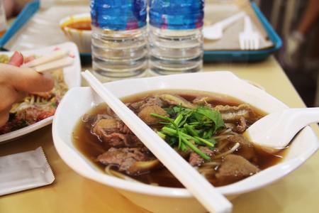 singaporean: Singaporean beef noodles at a food court