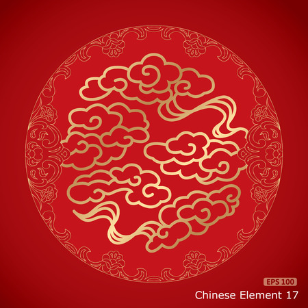 中国のシンボルが赤い背景の雲を運します。