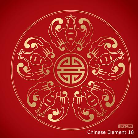 5 bats around chinese Symbol long life