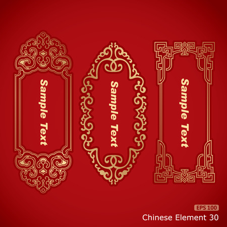 chinese: three Chinese vintage elements banner Illustration