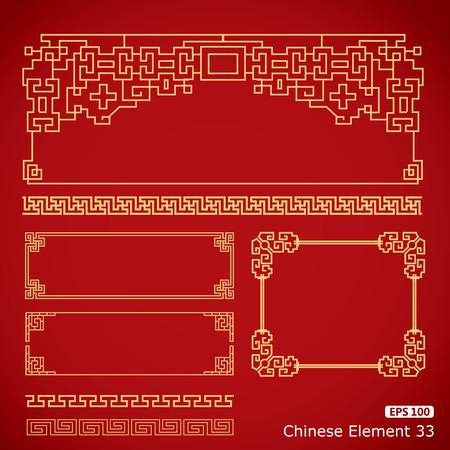 flores chinas: marco de chino de la vendimia
