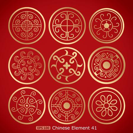 nine Chinese vintage round symbols Ilustração