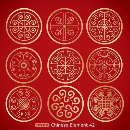 nine Chinese vintage round symbols Ilustrace