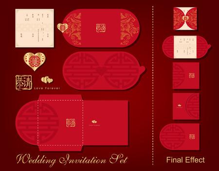 Establece una invitación completa de la boda. Incluya tarjeta, carpeta, sobre. Estilo de la boda china. Ilustración de vector