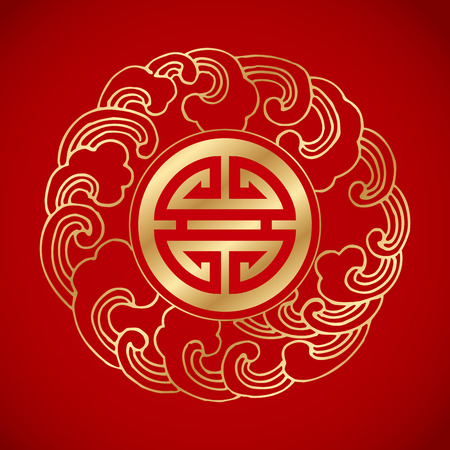 chinese traditional wave symbol around a long life symbol