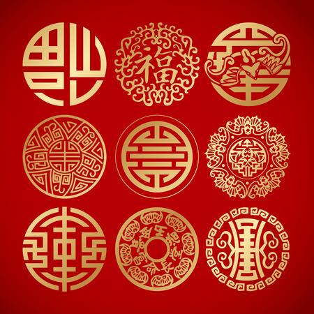 nine chinese vintage symbol on red background Ilustração