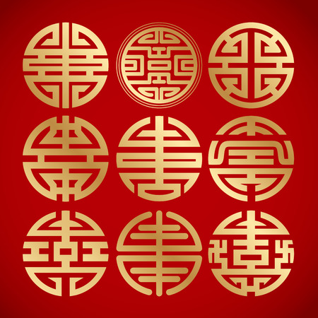 asian culture: nine chinese vintage symbol on red background Illustration