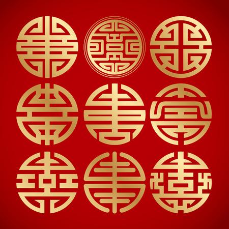nine chinese vintage symbol on red background Illustration