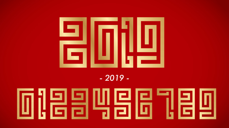 2019 numbers in chinese style