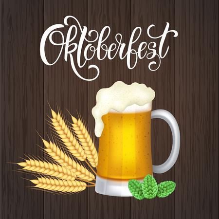 irish pub label design: Oktoberfest lettering, a glass of beer. Autumn holidays. Vector illustration EPS10.