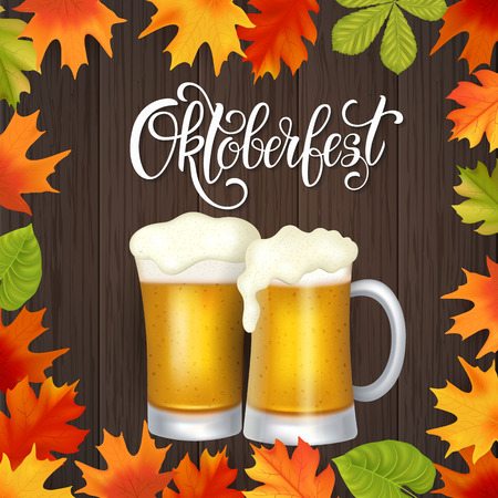 Oktoberfest lettering, a glass of beer. Autumn holidays. Vector illustration EPS10.