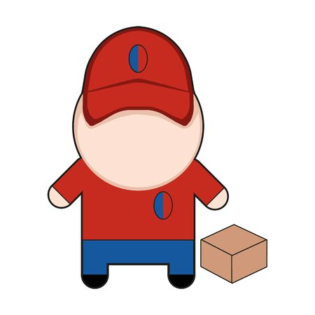 Profession character delivery man illustration