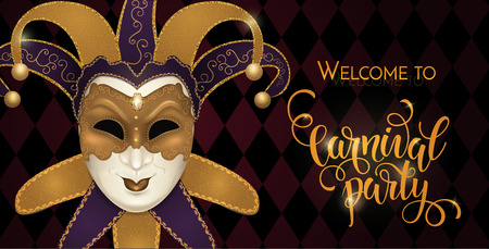 Gold carnival mask with shiny texture. Carnival hand drawn lettering. Invitation card template. Vector illustration EPS10.