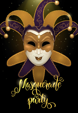 gaz: Gold carnival mask with shiny texture. Carnival hand drawn lettering. Invitation card template. Vector illustration EPS10.