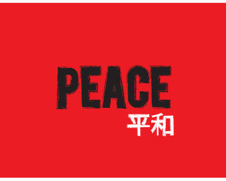 peace and japan font