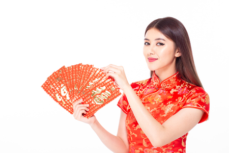 Asian woman holding red envelope with blessing words. The Chinese word means happiness or good fortune. Banco de Imagens - 114170924