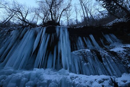 Icicles from Frozen waterfall in Nagano Japan Stock Photo