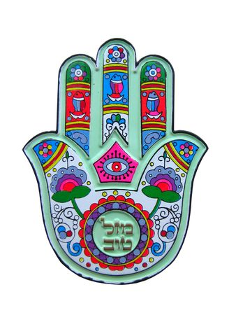 tora: colorful jewish sign of hand