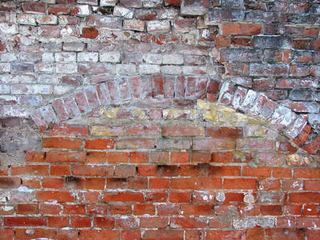ancient brick arch wall background texture Stock Photo - 2464453